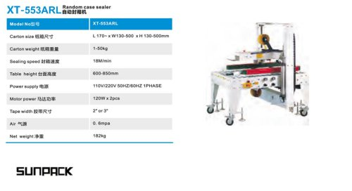 adhesive tape case sealer / automatic XT553ARL