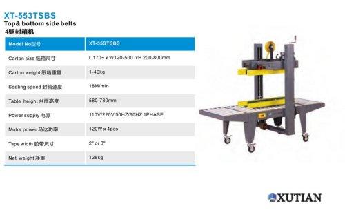 adhesive tape case sealer / semi-automatic T-553TSBS