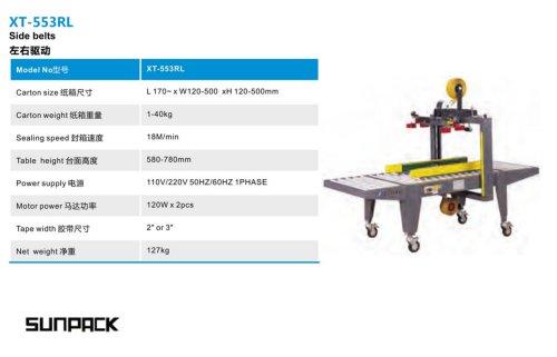 adhesive tape case sealer / semi-automatic XT-553RL