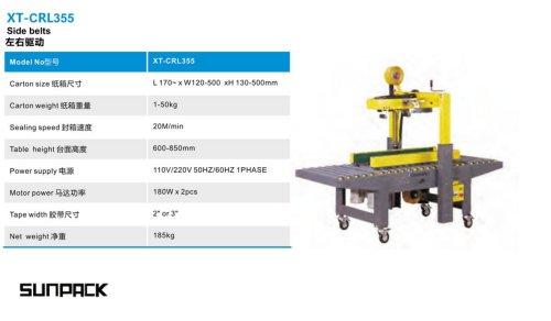 adhesive tape case sealer / semi-automatic XT-CRL355
