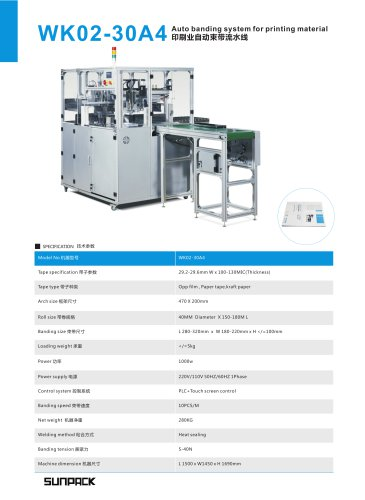automatic banding machine WK02-30A4