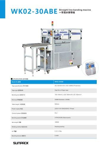 automatic banding machine WK02-30ABE