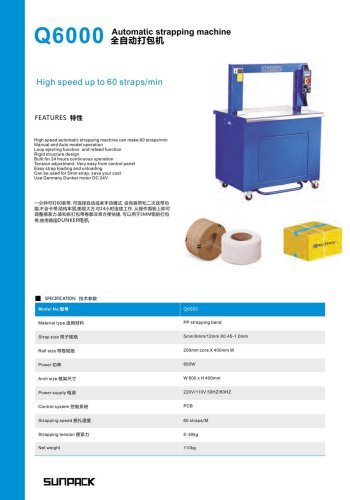automatic strapping machine / box / high-speed / mobile Q6000