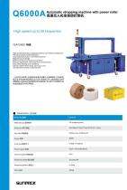 automatic strapping machine / box / high-speed / mobile Q6000A
