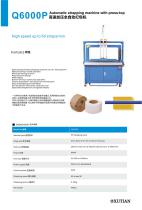 automatic strapping machine / box / high-speed / mobile Q6000P