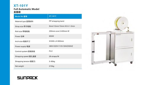 automatic strapping machine / for production lines / pallet / mobile XT-101Y