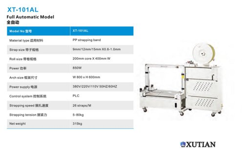fully-automatic strapping machine / box / mobile / vertical XT-101-AL