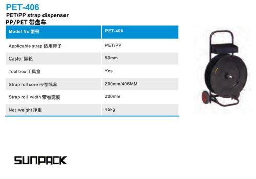 manual dispenser / mobile PET406