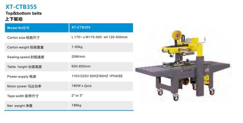 semi-automatic case former-sealer / adhesive tape XT-CTB355