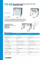 semi-automatic strapping machine / for coils / mobile / vertical TD88L